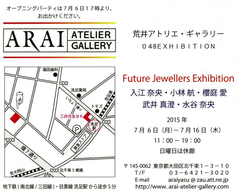 future jewelers exhbition DM