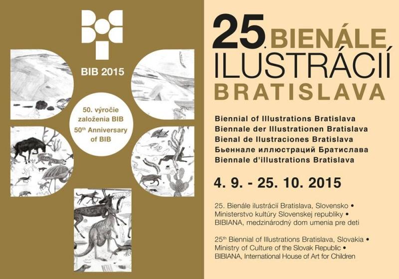 BIB ブラティスラヴァ絵本原画展2015
