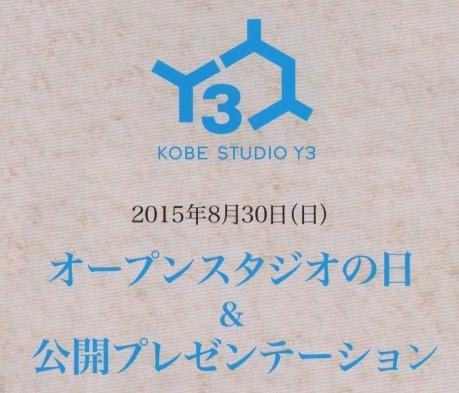 KOBE STUDIO Y3 1